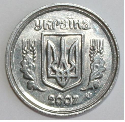 2 копейки украина 2007 год спортсмен на коне